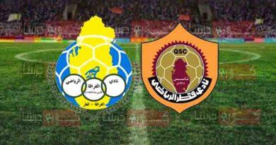 مشاهدة مباراة قطر والغرافة بث مباشر اليوم 3-1-2021