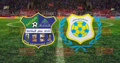 مشاهدة مباراة الإسماعيلي ومصر المقاصة بث مباشر اليوم 3-1-2021