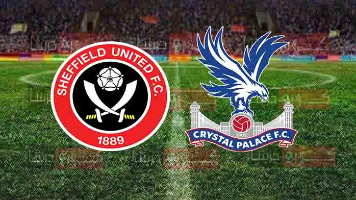 مشاهدة مباراة كريستال بالاس وشيفيلد يونايتد بث مباشر اليوم 2-1-2021