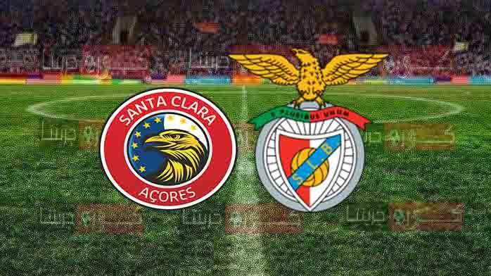 نتيجة مباراة بنفيكا وسانتا كلارا اليوم 3-1-2021