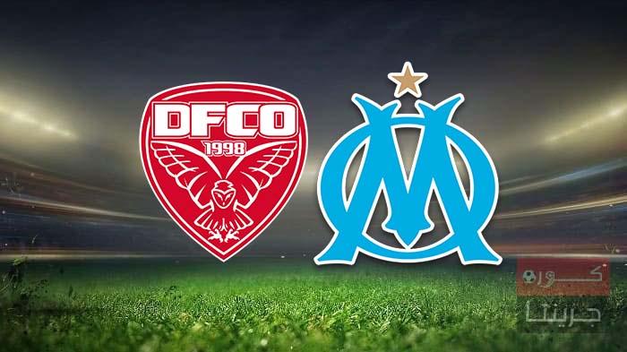 مشاهدة مباراة مارسيليا وديجون بث مباشر اليوم 9-1-2021