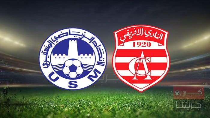 مشاهدة مباراة الإفريقي والاتحاد المنستيري بث مباشر اليوم 27-1-2021