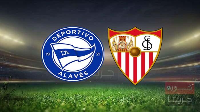 نتيجة مباراة إشبيلية وديبورتيفو ألافيس اليوم 19-1-2021