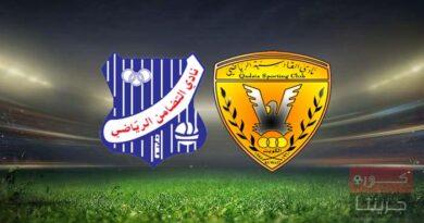 مشاهدة مباراة القادسية والتضامن بث مباشر اليوم 8-1-2021