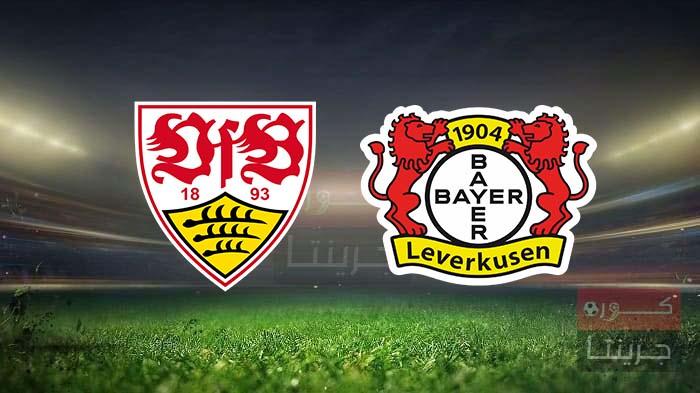 مشاهدة مباراة باير ليفركوزن وشتوتجارت بث مباشر اليوم 6-2-2021