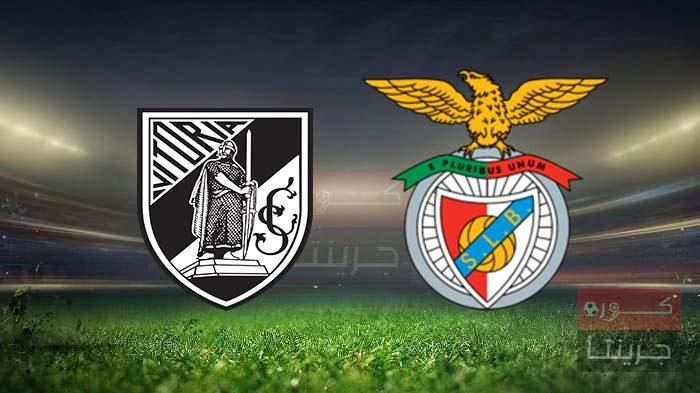 مشاهدة مباراة بنفيكا وفيتوريا غيماريش بث مباشر اليوم 5-2-2021