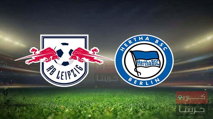 مشاهدة مباراة لايبزيج وهيرتا برلين بث مباشر اليوم 21-2-2021