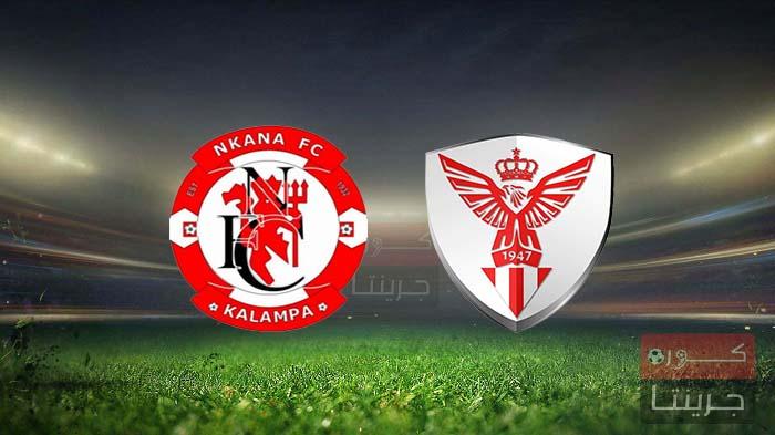 مشاهدة مباراة الإتحاد البيضاوي ونكانا بث مباشر اليوم 21-2-2021