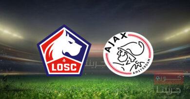مشاهدة مباراة أياكس وليل بث مباشر اليوم 25-2-2021
