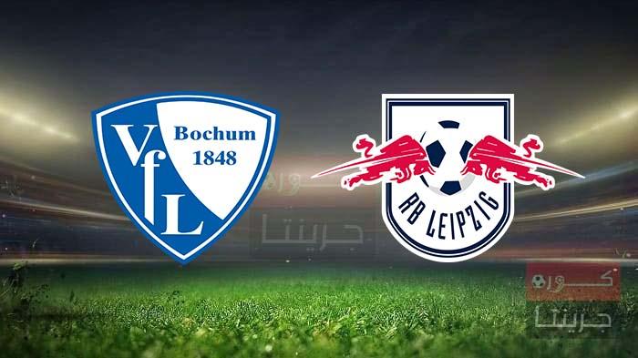 مشاهدة مباراة لايبزيج وبوخوم بث مباشر اليوم 3-2-2021
