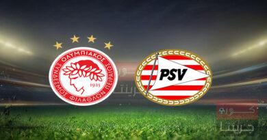 مشاهدة مباراة أيندهوفن وأولمبياكوس بث مباشر اليوم 25-2-2021