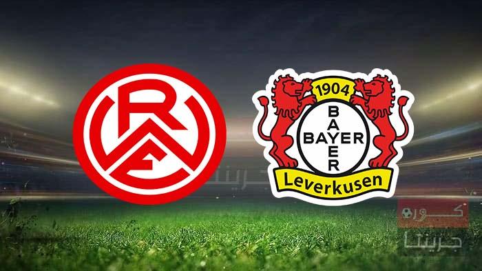 مشاهدة مباراة باير ليفركوزن وروت فايس إيسن بث مباشر اليوم 2-2-2021