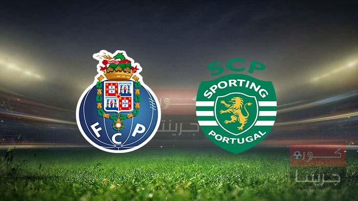 مشاهدة مباراة بورتو وسبورتينج لشبونة بث مباشر اليوم 27-2-2021