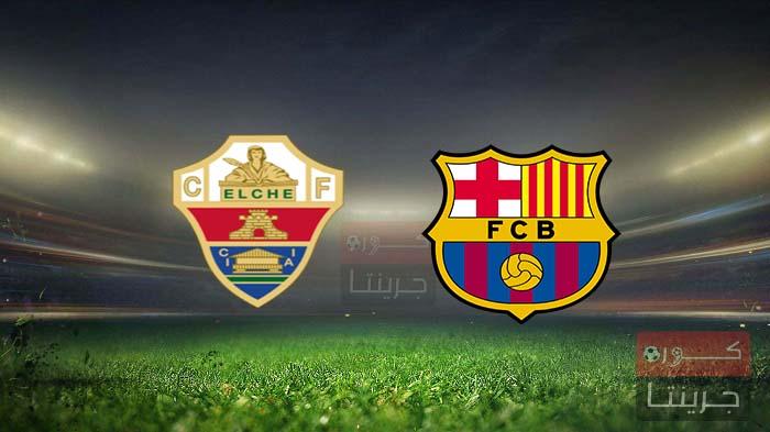 مشاهدة مباراة برشلونة وإلتشي بث مباشر اليوم 24-2-2021