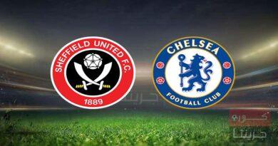 مشاهدة مباراة تشيلسي وشيفيلد يونايتد بث مباشر اليوم 7-2-2021