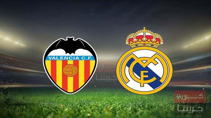 مشاهدة مباراة ريال مدريد وفالنسيا بث مباشر اليوم 14-2-2021