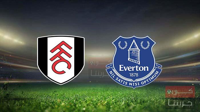 مشاهدة مباراة إيفرتون وفولهام بث مباشر اليوم 14-2-2021