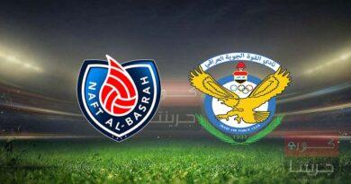 مشاهدة مباراة القوة الجوية ونفط البصرة بث مباشر اليوم 1-3-2021
