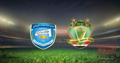 مشاهدة مباراة الشرطة وامانة بغداد بث مباشر اليوم 1-3-2021