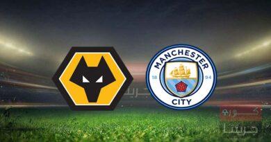 مشاهدة مباراة مانشستر سيتي وولفرهامبتون بث مباشر اليوم 2-3-2021