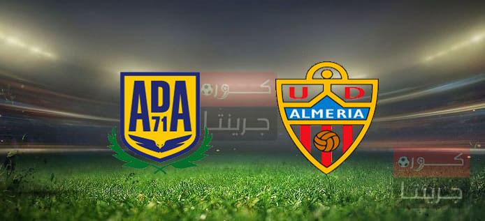 مشاهدة مباراة ألميريا وألكوركون بث مباشر اليوم 15-3-2021
