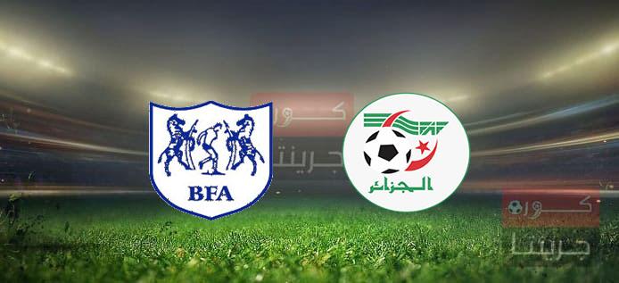 مشاهدة مباراة الجزائر وبوتسوانا بث مباشر اليوم 29-3-2021
