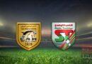 مشاهدة مباراة الملعب التونسي والبنزرتي بث مباشر اليوم 4-3-2021