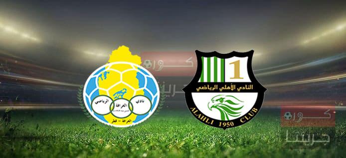 مشاهدة مباراة الغرافة والأهلي بث مباشر اليوم 12-3-2021
