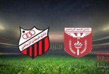 مشاهدة مباراة النصر وخيطان بث مباشر اليوم 9-3-2021