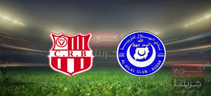 مشاهدة مباراة الهلال وشباب بلوزداد بث مباشر اليوم 16-3-2021
