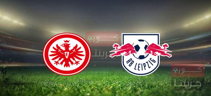 مشاهدة مباراة لايبزيج وآينتراخت فرانكفورت بث مباشر اليوم 14-3-2021