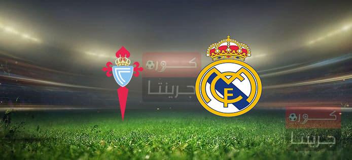 مشاهدة مباراة ريال مدريد وسيلتا فيغو بث مباشر اليوم 20-3-2021