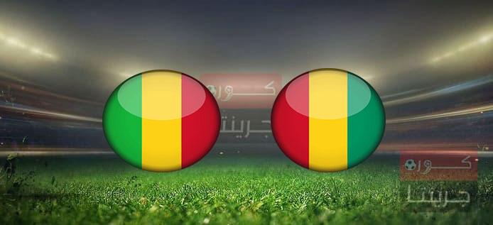 بث مباشر مباراة مالي وغينيا اليوم