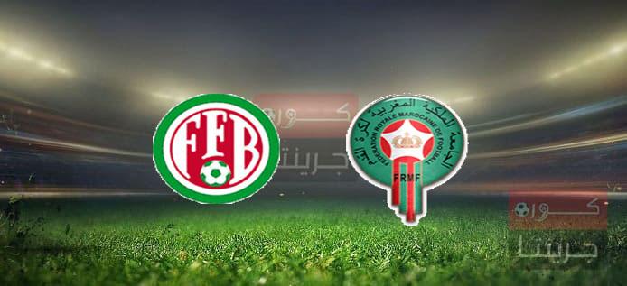 مشاهدة مباراة المغرب وبوروندي بث مباشر اليوم 30-3-2021