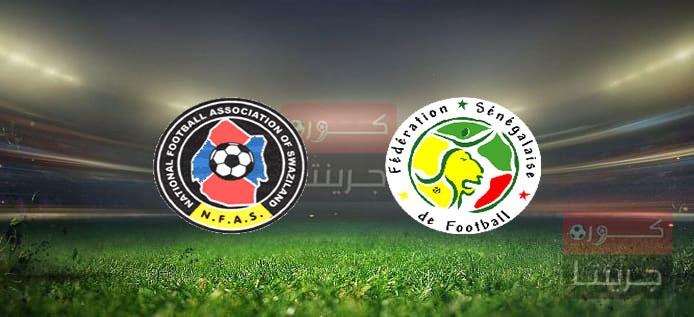 مشاهدة مباراة السنغال وإسواتيني بث مباشر اليوم 30-3-2021