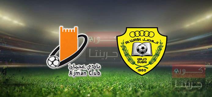 مشاهدة مباراة الوصل وعجمان بث مباشر اليوم 15-3-2021