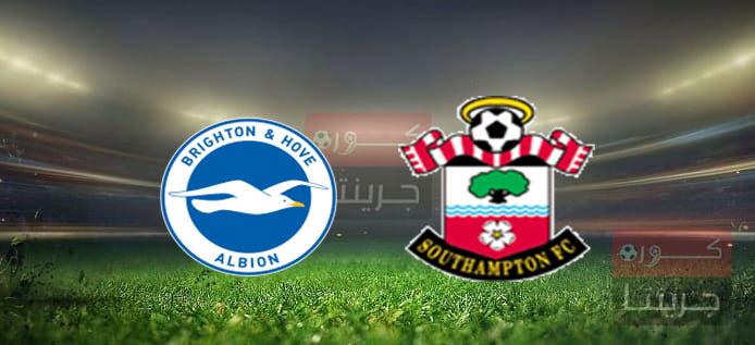 مشاهدة مباراة ساوثهامتون وبرايتون بث مباشر اليوم 14-3-2021