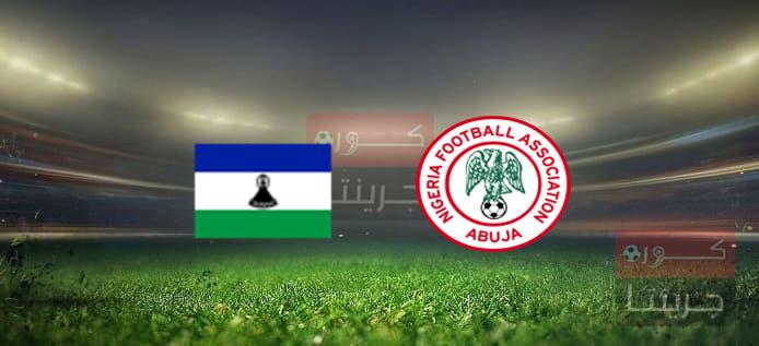 بث مباشر مباراة نيجيريا وليسوثو اليوم