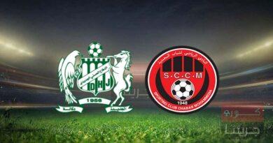 مشاهدة مباراة شباب المحمدية والدفاع الحسني الجديدي بث مباشر اليوم 4-3-2021