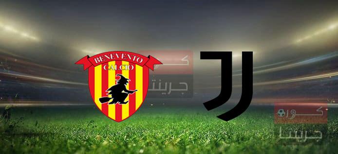 بث مباشر مباراة يوفنتوس وبينفينتو اليوم