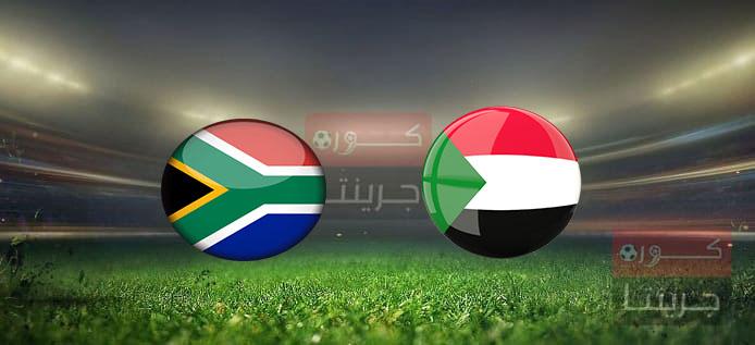 مشاهدة مباراة السودان وجنوب إفريقيا بث مباشر اليوم 28-3-2021