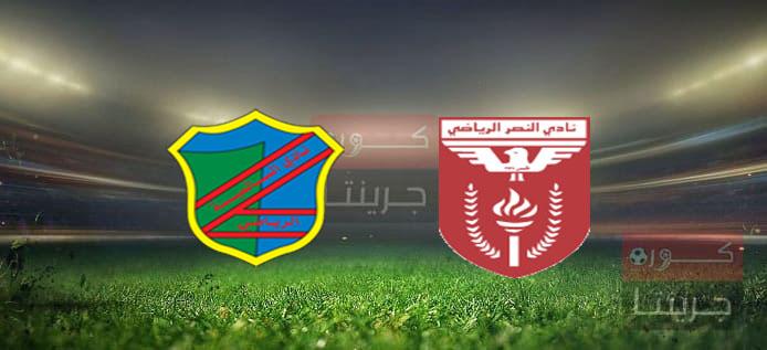 مشاهدة مباراة النصر والسالمية بث مباشر اليوم 30-4-2021