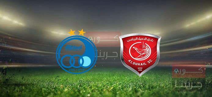 مشاهدة مباراة الدحيل واستقلال طهران بث مباشر اليوم 24-4-2021