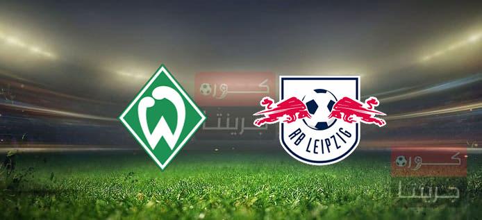 مشاهدة مباراة لايبزيج وفيردر بريمن بث مباشر اليوم 10-4-2021