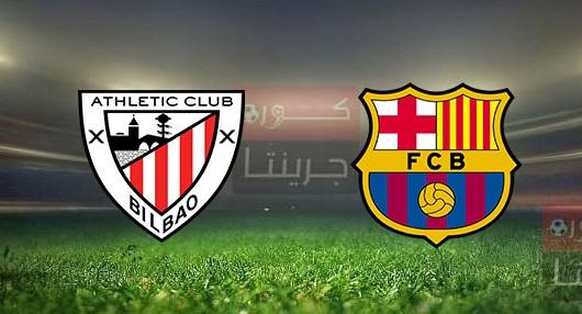 مشاهدة مباراة برشلونة وأتلتيك بلباو بث مباشر اليوم 17-4-2021