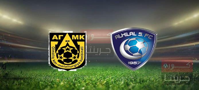 مشاهدة مباراة الهلال واجمك بث مباشر اليوم 27-4-2021