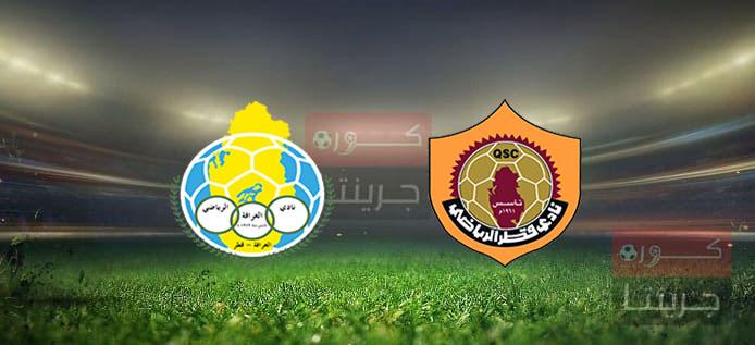 مشاهدة مباراة قطر والغرافة بث مباشر اليوم 24-4-2021