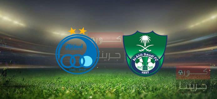 مشاهدة مباراة الأهلي واستقلال طهران بث مباشر اليوم 15-4-2021