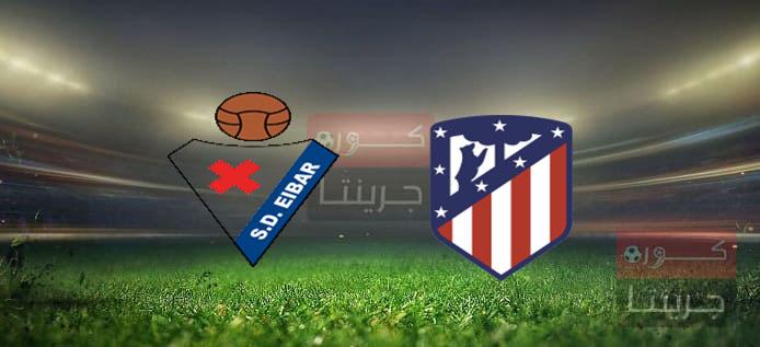 مشاهدة مباراة أتلتيكو مدريد وإيبار بث مباشر اليوم 18-4-2021