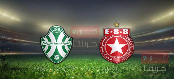مشاهدة مباراة النجم الساحلي وشبيبة القيروان بث مباشر اليوم 7-4-2021
